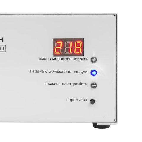 Стабілізатор напруги ДІА-Н СН-3000-м Прев'ю 2